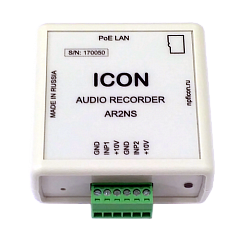 IC-AR2NS,ICON,